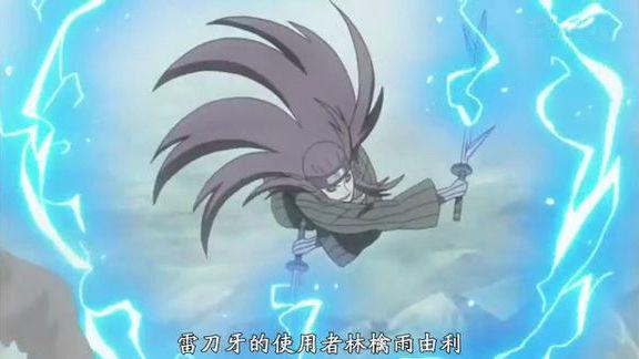 【阵容】火影忍者ol被低估的忍刀 林檎雷主阵容解析