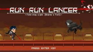 Fate官方也在玩这个幸运E的梗,特别推出了一款跑酷类闯关网页游戏,玩家可以通过键盘上的方向键简