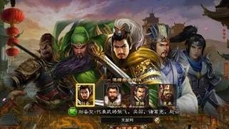 万人6国大混战 三国策略网页游戏《三国之志2》试玩