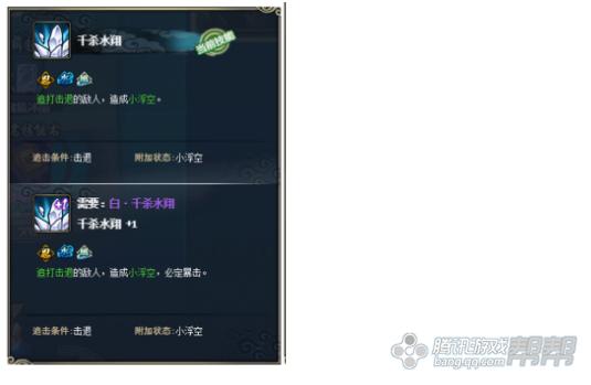 火影忍者ol【老王百家谈】12月签到忍者白