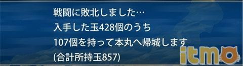 1480662722436329.jpg