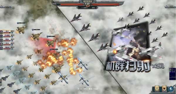 空中雄鹰《空战兄弟连》正式上线  经典玩法首测曝光