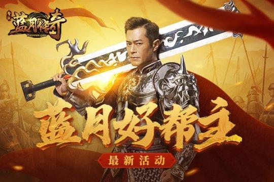 http://www.youxixj.com/yejiexinwen/338989.html