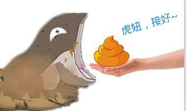 火影忍者olCombo小王子变异佐助阵容分享
