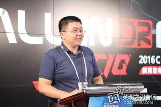 CIG2016新增英魂之刃项目 民族MOBA助力电竞超级IP