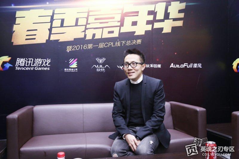 英魂未来将办亿级奖金赛事 网龙高级副总裁林欣专访